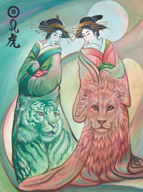Tiger-Leo Fine Art Print