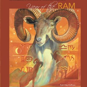 Year of the RAM Book
